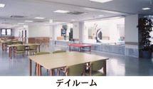 01_dayroom