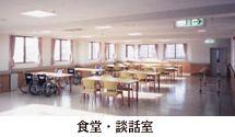 02_shokudou