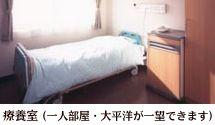 06_ryouyou1